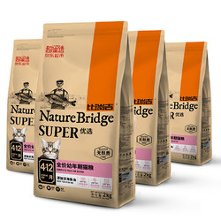 Nature Bridge 比瑞吉 优选系列 幼猫猫粮 2kg4袋