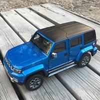 1:18原廠汽車模型 北汽SUV越野車系列  BJ40 PLUS 藍色
