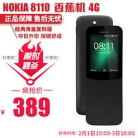 诺基亚(NOKIA)Nokia诺基亚8110 4G复刻版经典滑盖老人手机备用机 滑盖香蕉机 黑色