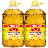 luhua 魯花 5S 壓榨一級 花生油 5.7L*2桶