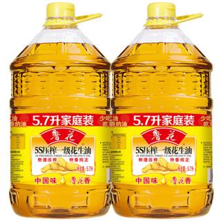 luhua 鲁花 5S压榨一级花生油5.7L*2