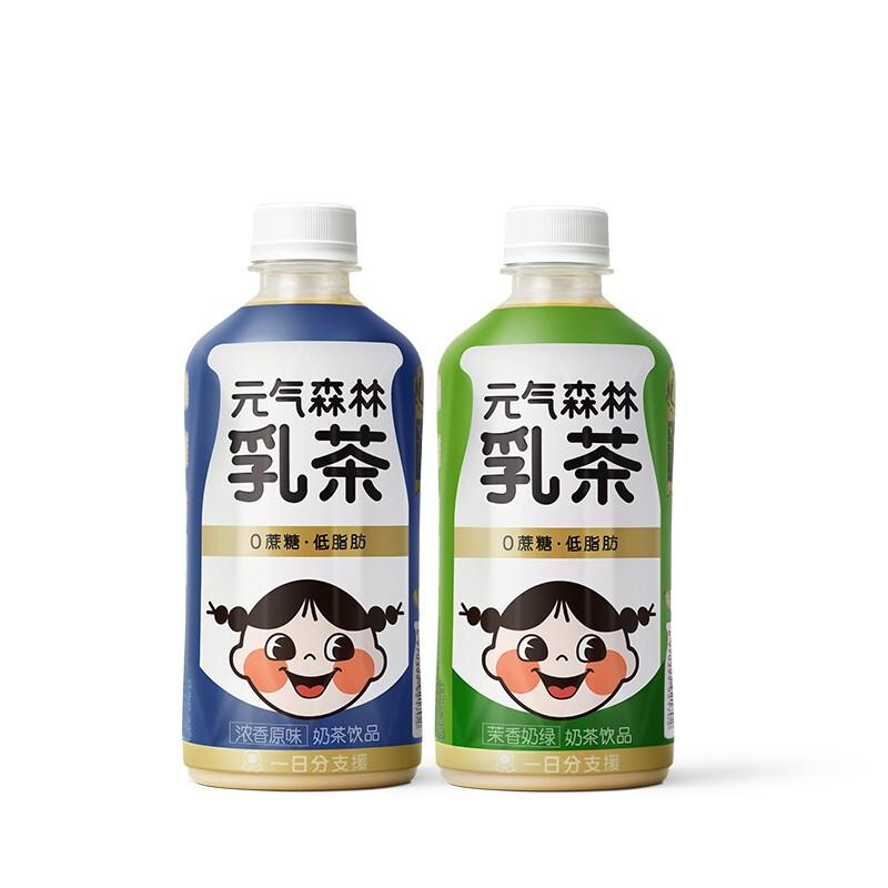 Genki Forest 元気森林 乳茶组合装 450ml*6瓶(浓香原味450ml*3瓶+茉香奶绿味450ml*3瓶)