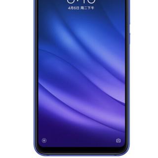 MI 小米 8青春版 4G手机 4GB+128GB 梦幻蓝