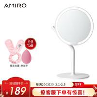 AMIRO 化妝鏡 小魔鏡標配版 白色