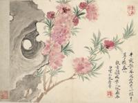雅昌 恽寿平 《桃花石头图》 59×48cm 装饰画 宣纸