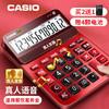 正品CASIO卡西欧DY-120中号可弹奏音乐计算器带语音有声计算机DY120真人发音红色女生网红用时尚财务商务台式