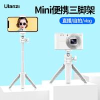 Ulanzi优篮子 MT-08小型便携三脚架延长杆微单相机手机vlog支架多功能手持云台自拍杆桌面直播拍照迷你三角架