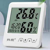 科舰 家用温度计 基础版