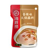 海底捞 麻辣/香辣火锅蘸料 120g