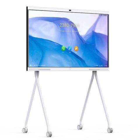 HUAWEI 华为 企业智慧屏 IdeaHub S 65英寸触控一体机电子白板