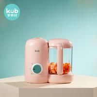 KUB 可优比 婴儿多功能辅食机
