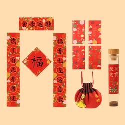 National Library of China 国家图书馆 牛年新年对联礼盒