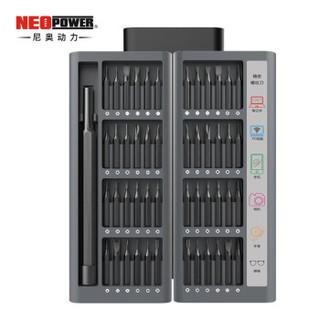 历史低价 : neopower 尼奥动力 Y0294  S2螺丝刀49件套装