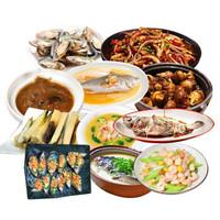京东PLUS会员:农夫园味 海鲜水产大礼包 12道菜 净重4700g
