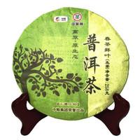 Chinatea 中茶 普洱茶生茶 2016年老茶头茶叶 258g *2件