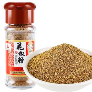 川珍 香辛料 花椒粉30g 花椒面 玻璃瓶装 烧烤撒料 烤肉羊肉串蘸料 调料香料 *3件