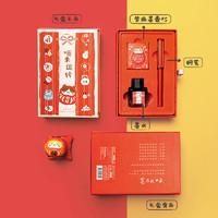聚划算百亿补贴:M&G 晨光 HAFP1478 喵来运转 可换墨囊正姿钢笔礼盒套装
