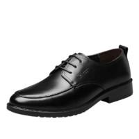 YEARCON 意尔康 男士商务正装德比鞋 8441ZA97039W 黑色 38