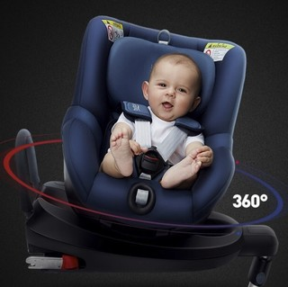 Britax 宝得适 双面骑士二代 安全座椅 0-4岁 月光蓝