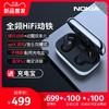 Nokia/诺基亚P3600蓝牙耳机双耳楼氏动铁高音质真无线入耳式aptX吃鸡游戏无延迟运动跑步听歌