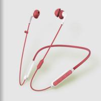 233621 Wave Plus 颈挂式蓝牙耳机