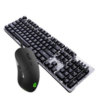 惠普(HP)GK100+M280真机械键盘宏编程鼠标吃鸡电竞有线键鼠套装