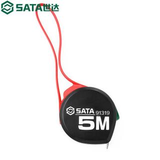 SATA 世达 91319  水滴系列卷尺 3m