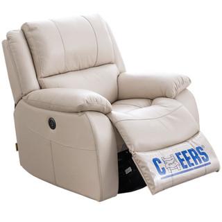 CHEERS 芝华仕 k135 头等舱电动单人沙发
