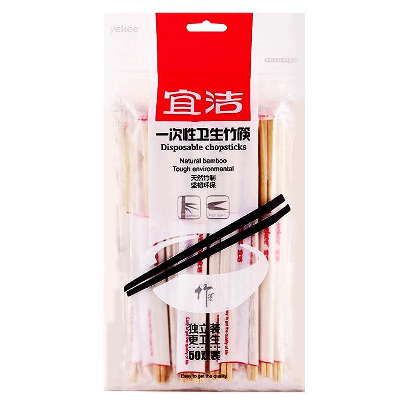 宜洁 一次性筷子家用野营快餐卫生筷子50双装Y-9762