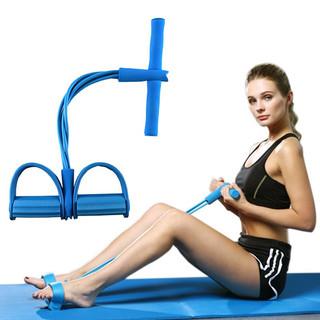 索芙丽 脚蹬拉力器 蓝色 4管 加强型