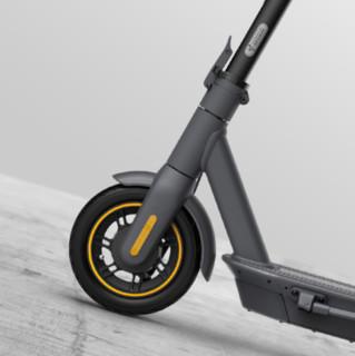 Ninebot 九号 MAX G30P 电动滑板车