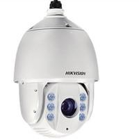 HIKVISION 海康威視 DS-2DC7423IW-A 室外360度 400W像素 紅外 白色