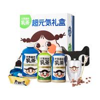 Genki Forest 元気森林 乳茶 超元气礼盒 450ml*2瓶(浓香原味450ml+茉香奶绿味450ml)
