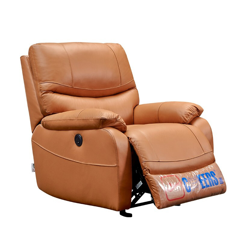 CHEERS 芝华仕  1025 真皮电动单人沙发 赤霞橙