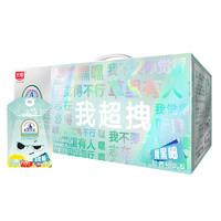 京东PLUS会员:Bright 光明 莫斯利安  凤梨西柚味果粒酸牛奶 195g*12盒 *2件
