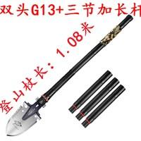 哈拿 HN-G13 多功能折疊鐵鍬