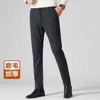 FIRS 杉杉 FWX20384005003  男士休闲裤