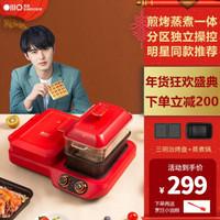 無言(silencare )小米有品早餐機 多功能輕食機 三明治煎烤機 煎煮蒸一體機華夫餅機 雙控款