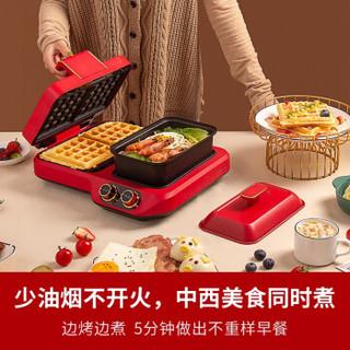 silencare 无言 SC-K201 多功能早餐机 红色标配
