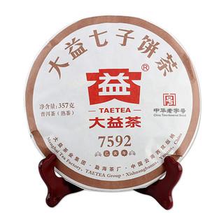 TAETEA 大益 普洱茶 熟茶 7592 357g/饼  云南普洱茶
