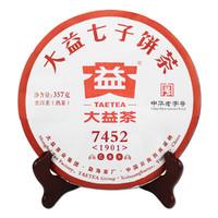 大益 普洱茶 熟茶 2019年7452普洱熟茶357g/饼