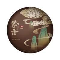 大益 大益普洱茶   擎香  熟茶  357g/饼