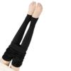 BONAS 宝娜斯 女士加绒踩脚袜 DS8308 黑色 500g