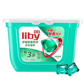 Liby 立白 除菌倍净洗衣凝珠 52颗/盒 日晒清香