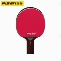 PISEN 品胜 TZ-LS002 乒乓球拍 充电宝 5000mAh
