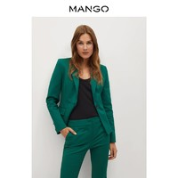 MANGO 芒果 77092888 女士西服外套