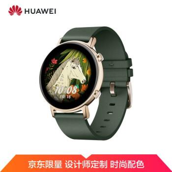 HUAWEI WATCH GT 2 华为手表 运动智能手表 一周长续航/血氧检测/麒麟芯片/心率监测