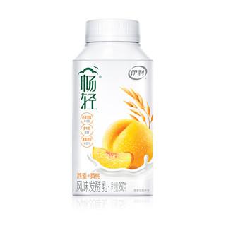 yili 伊利 畅轻 酸奶组合装 2口味(燕麦250g*2瓶+黄桃口味250g*2瓶)