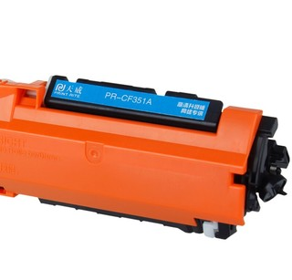 PRINT-RITE 天威 CF351A硒鼓 青色 高清版大容量 适用惠普HP LaserJet Color Pro MFP M176 177fw 130A 打印机 硒鼓