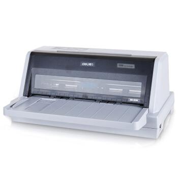 deli 得力 针式打印机系列 DB-618K 针式打印机